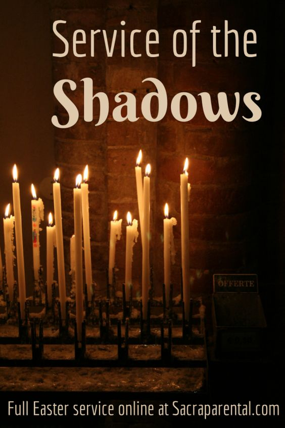 Bible readings and art works for Maundy Thursday, Service of the Shadows (Tenebrae Service for Easter Week) | Sacraparental.com